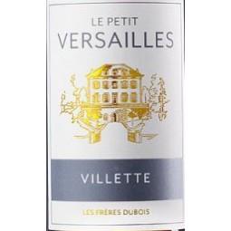 Villette, Les Frères Dubois (étiquette)